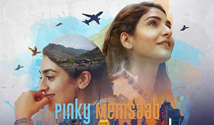 Pinky Memsaab Review
