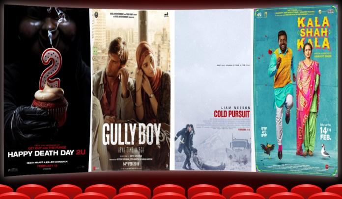 Films Friday (15 February 2019)