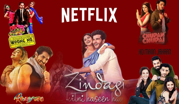Pakistani movies netflix