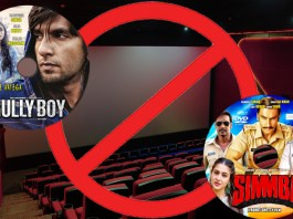 indian movies banned