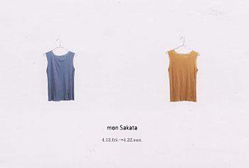 mon Sakata 春夏の服