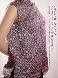 アトリエ・マニス 涼しい夏のアジア服