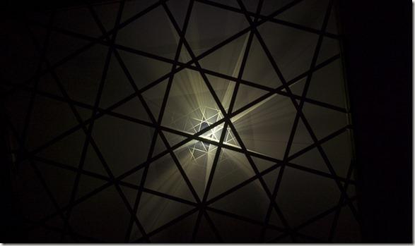 Digitalarti Perspective Projection de Félicie d'Estienne d'Orves