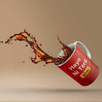 Haye Ni Tera Coca Coffee Mug