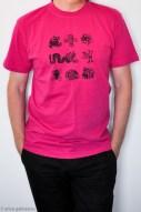 t-shirt-7342