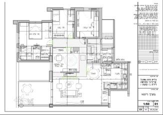 הדירה לפי העיצוב של רונית כפיר