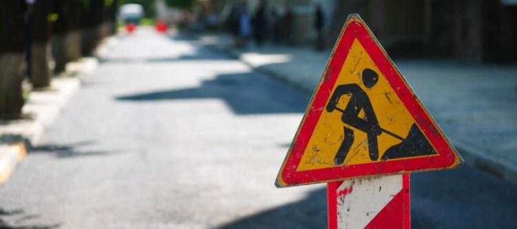 У Франківську знову хочуть ремонтувати вулицю Коперніка