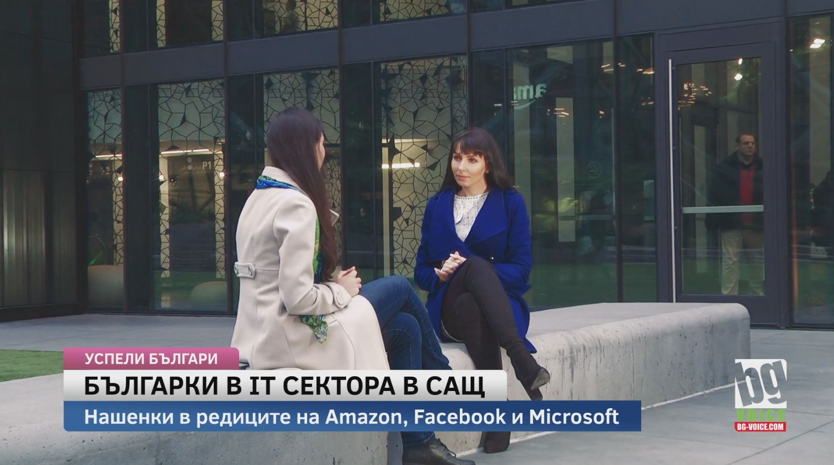 BULGARIA – A LEADER IN GENDER EQUALITY IN THE TECH INDUSTRY IN EU