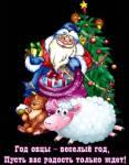 Открытки на новый год - Поздравительные открытки - Галерея ...