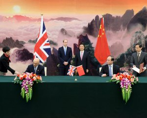 Prince William in China – British Embassy