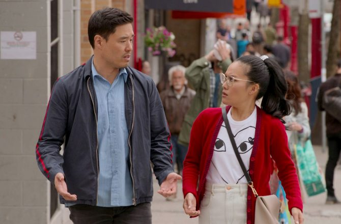 Movie Review: Always Be My Maybe (Netflix Original)