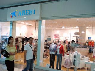abebi-hong-kong