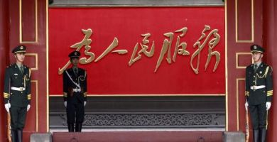 Zhongnanhai entry