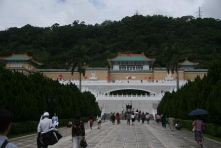 Museu Ciutat Prohibida Taipei