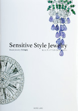Sensitive style jewelry