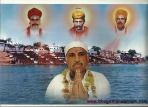 Sain Bhajan Lal