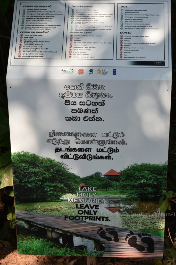 Important Notice to visitors