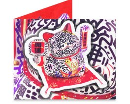Lucky Cat mighty wallet
