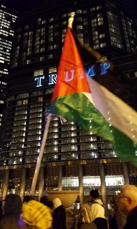 Trump v Palestine