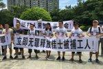 students shenzhen
