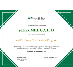 natific CCP Certificate Example