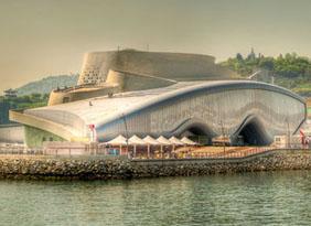 Pavilhão temático One Ocean, Coreia do Sul