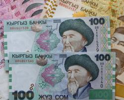 Kyrgyz Som