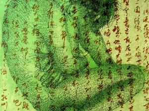 WEI PING - Green Girl