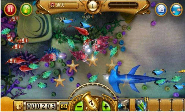 Game Anak Ikan