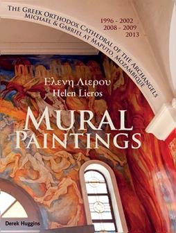 Mural Paintings by Helen Lieros