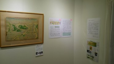 稲毛海水浴場の鳥瞰図。松井天山という絵師が描いたものです。