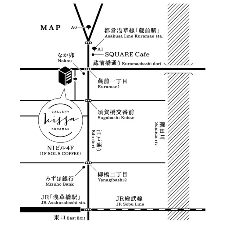 台東区浅草橋3-25-7-4F
