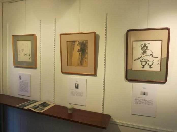 kineyasanshiro_gallerynabesan1