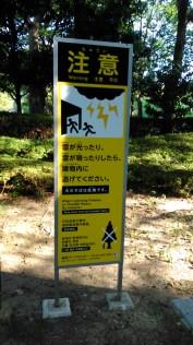 Nagai Park w/ Ka Wi & Dayat (7 Augustus 2016)(2)
