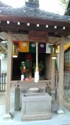 あびこ山観音寺 (Abikosan Kannonji) 6 November 2016 (17)