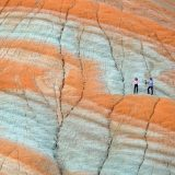 Erzurum Oltu Renkli Kayalar