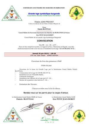 https://i1.wp.com/gam-tracia.com/wp-content/uploads/2019/06/2019-06-29-Noyon-France-300x420.jpg?resize=300%2C420&ssl=1