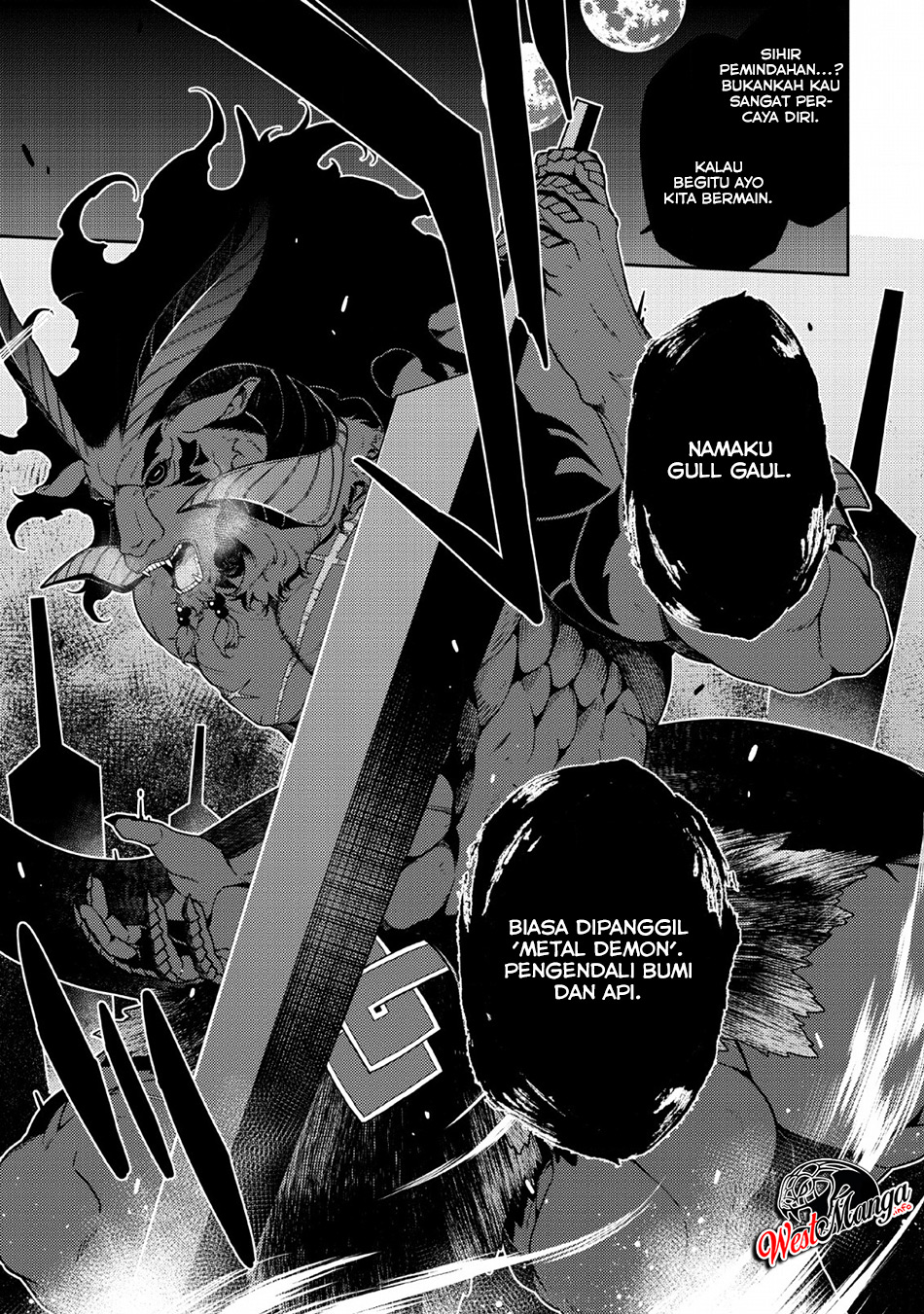 The Reincarnation of the Strongest Onmyoji ~ These monsters are too weak compared to my youkai~ Chapter 3