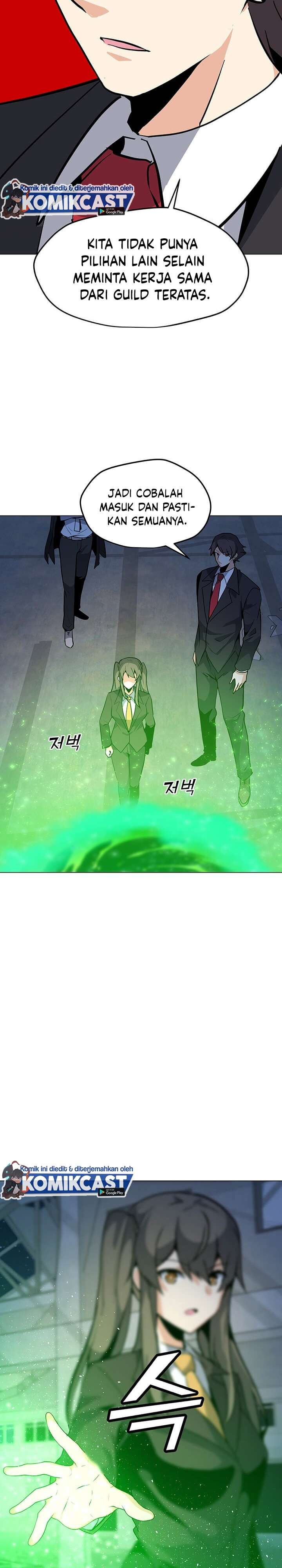 Solo Spell Caster Chapter 48