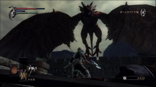 Demons Souls Dragon