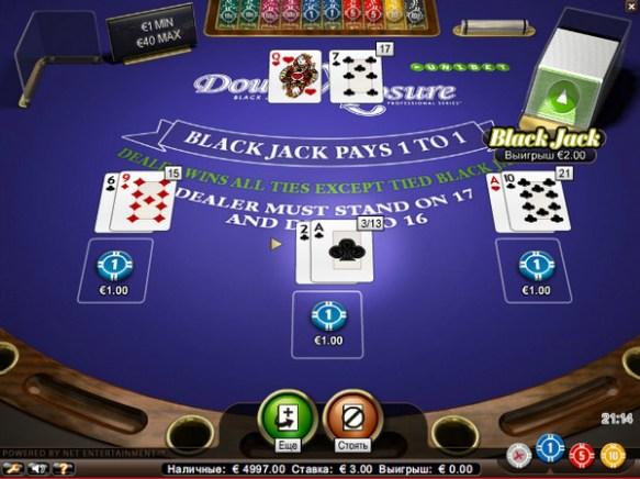 double exposure blackjack - netent