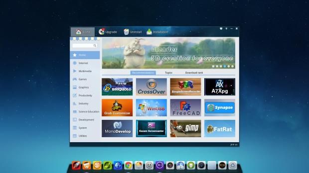 deepin 2013 screenshot 5