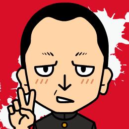 特攻隊長 マサ