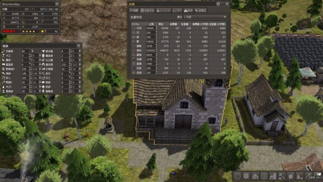 Banished 人口1000人クリア