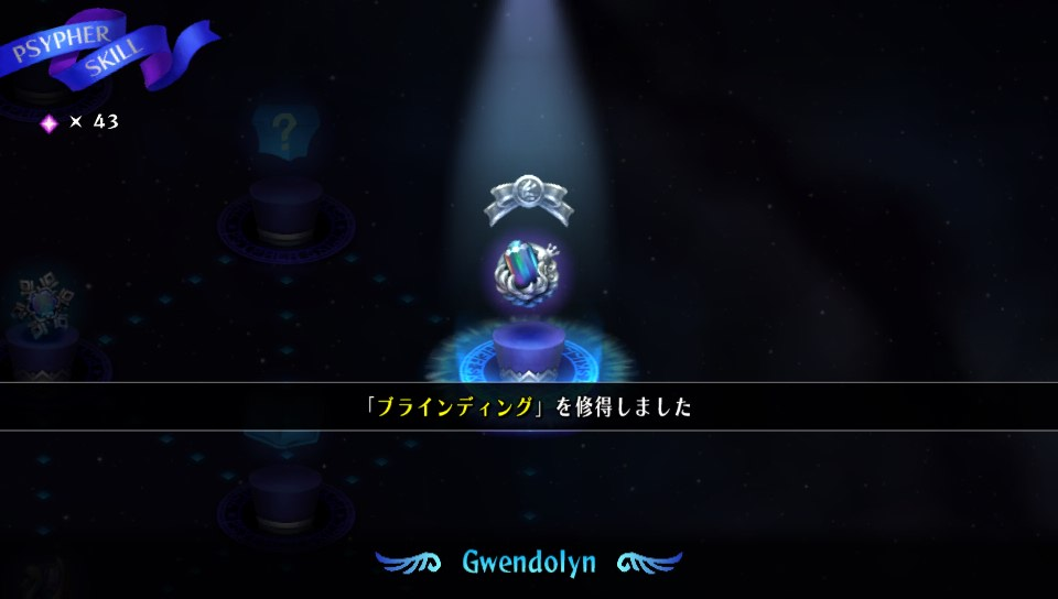 2016-01-16-160746