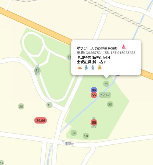 の 愛知 ポケモン 巣