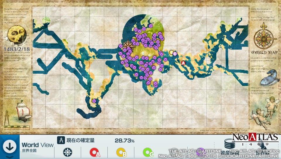 neo-atlas-1469_1