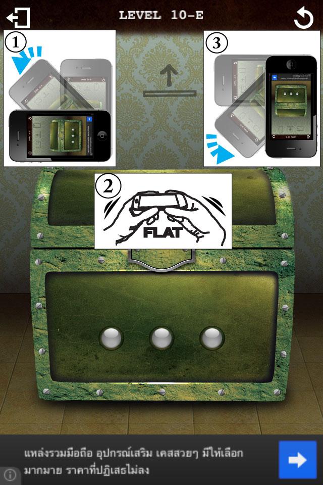 Treasure Box 2 Level 10-E