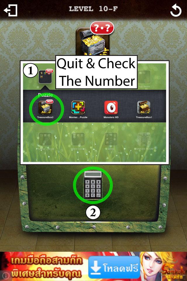 Treasure Box 2 Level 10-F