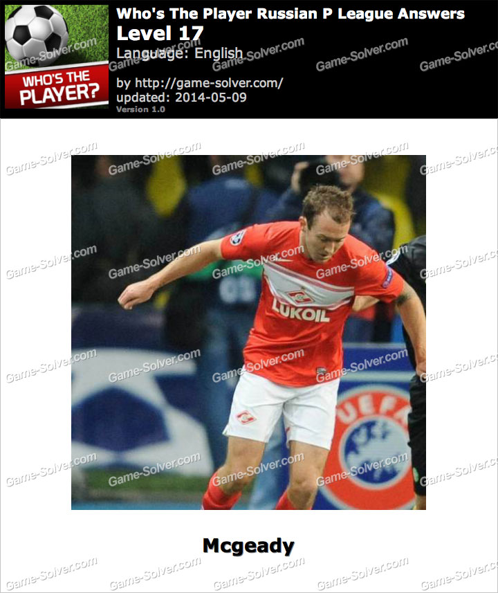 Who's The Player Russian P League Level 17